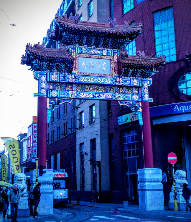 Entrada Chinatown Chinatown - Entrada Chinatown - Chinatown