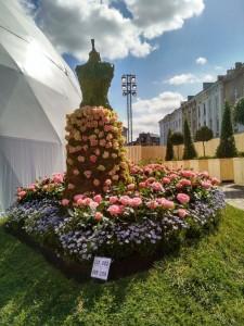 Floralias Gent (1)