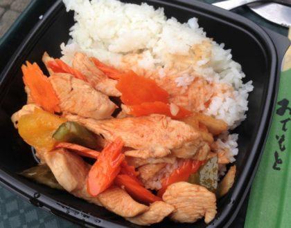 Comer comida tailandesa en Lovaina nunca había sido tan barato