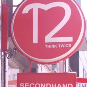 no te lo pienses dos veces con think twice - 348s 300x300 - No te lo pienses dos veces con Think Twice